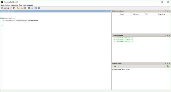 Імітаційне моделювання в системі SCILAB/XCOS  Електронний
